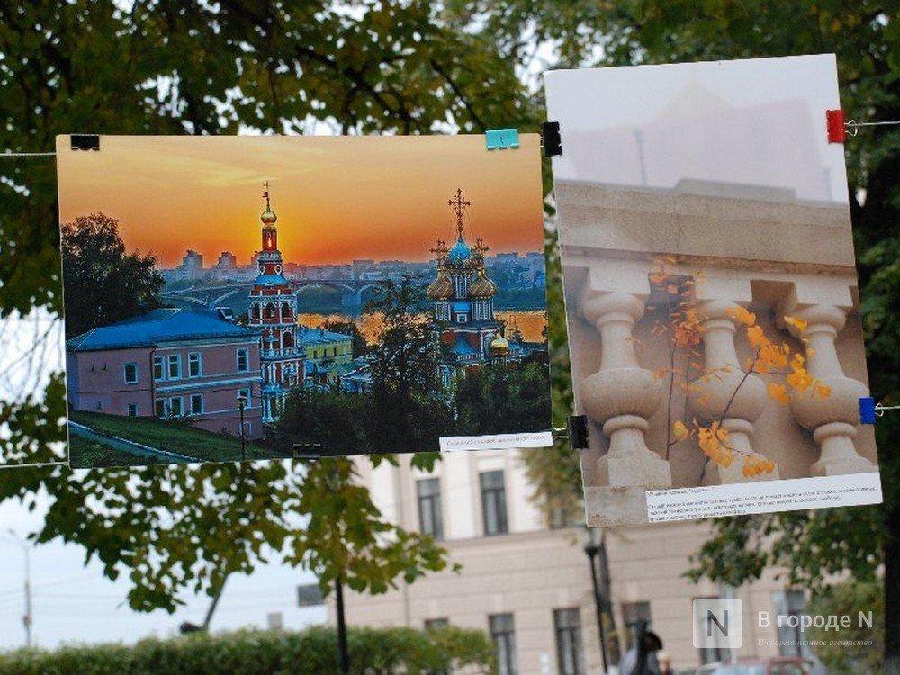Более 2400 фотографий создадут школьники для выставки «Я вижу Нижний Новгород» - фото 1