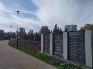 Стелу с именами героев-сормовичей установили на площади Славы