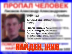 Пропавший в Кулебаках мужчина найден живым