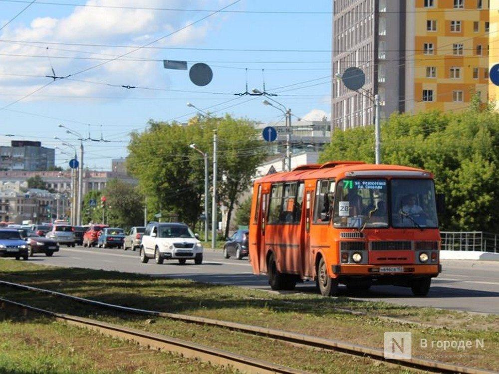 Нижегородский перевозчик Каргин обратился в прокуратуру по поводу лишения маршрута Т-71 - фото 1