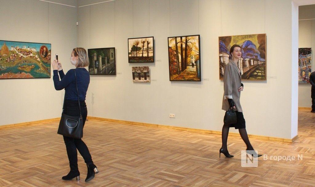 Наука, выставки, кино: куда сходить в Нижнем Новгороде в выходные - фото 1