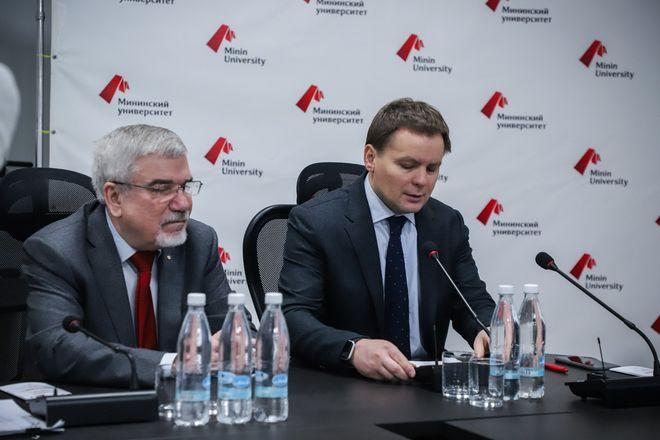 В Мининском университете прошло первое мероприятие в рамках 110-летия вуза - фото 2