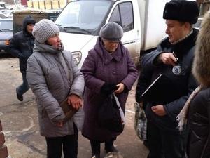 В Сормове из незаконной торговли изъяли 45 кг рыбы