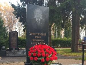 Памятник выдающемуся горьковскому партийному деятелю Юрию Христораднову установили на Старо-Автозаводском кладбище