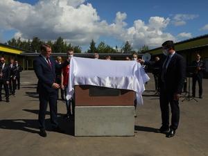 Основание памятника медикам, боровшимся с коронавирусом, установлено на территории нижегородской больницы № 23