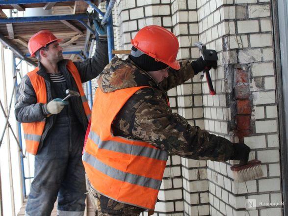 Инъекция для стен: как идет реставрация фасада нижегородской фабрики «Маяк» - фото 30