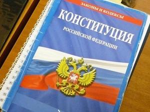 Татьяна Маркова: «Основной закон государства закрепляет наше право на достойную жизнь»