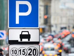 Парковка на площади Горького стала платной