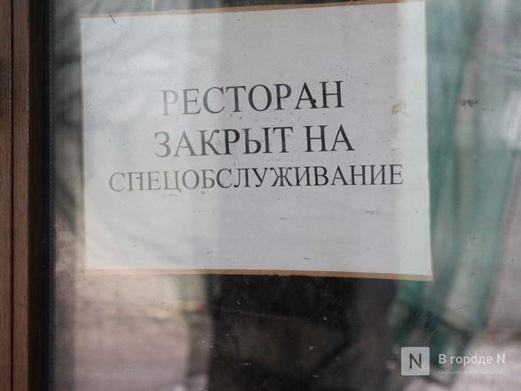 Прогнившая «Россия»: последние дни нижегородской гостиницы - фото 9