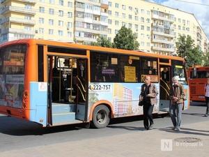Нижегородских частников накажут за недостачное количество автобусов на маршрутах