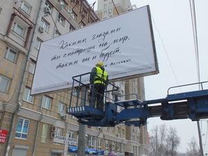 Нижегородская администрация снова ищет подрядчика для демонтажа 300 рекламных конструкций